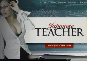 japaneseteacher